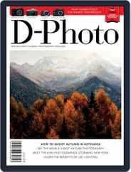 D-Photo (Digital) Subscription April 1st, 2020 Issue