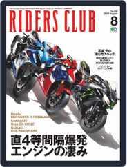 Riders Club ライダースクラブ (Digital) Subscription June 27th, 2020 Issue