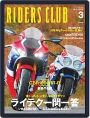 Riders Club ライダースクラブ (Digital) Subscription January 27th, 2020 Issue