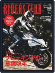 Riders Club ライダースクラブ (Digital) Subscription January 1st, 2020 Issue