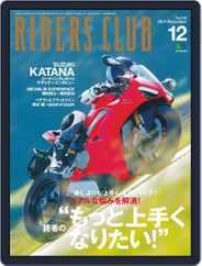Riders Club ライダースクラブ (Digital) Subscription October 31st, 2019 Issue