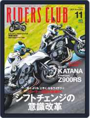 Riders Club ライダースクラブ (Digital) Subscription October 2nd, 2019 Issue