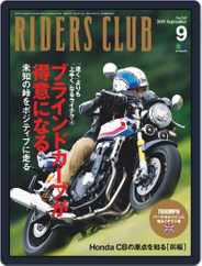 Riders Club ライダースクラブ (Digital) Subscription August 1st, 2019 Issue