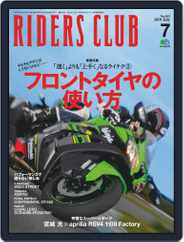 Riders Club ライダースクラブ (Digital) Subscription May 30th, 2019 Issue