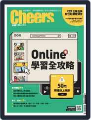 Cheers Magazine 快樂工作人 (Digital) Subscription June 2nd, 2020 Issue