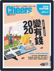 Cheers Magazine 快樂工作人 (Digital) Subscription November 29th, 2019 Issue