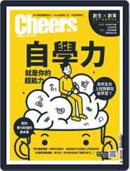 Cheers Magazine 快樂工作人 (Digital) Subscription July 30th, 2019 Issue