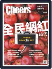Cheers Magazine 快樂工作人 (Digital) Subscription June 3rd, 2019 Issue