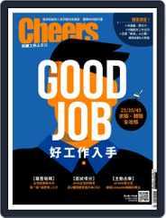Cheers Magazine 快樂工作人 (Digital) Subscription April 1st, 2019 Issue