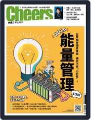Cheers Magazine 快樂工作人 (Digital) Subscription December 3rd, 2018 Issue
