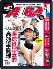 ALBA TROSS-VIEW 阿路巴高爾夫 國際中文版 (Digital) Subscription January 8th, 2020 Issue