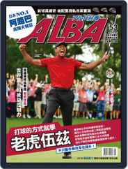 ALBA TROSS-VIEW 阿路巴高爾夫 國際中文版 (Digital) Subscription May 7th, 2019 Issue