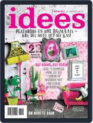 Idees (Digital) Subscription July 1st, 2020 Issue