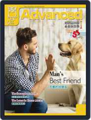 Advanced 彭蒙惠英語 (Digital) Subscription May 22nd, 2020 Issue