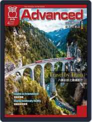 Advanced 彭蒙惠英語 (Digital) Subscription March 18th, 2020 Issue
