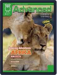 Advanced 彭蒙惠英語 (Digital) Subscription February 18th, 2020 Issue