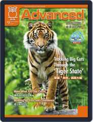 Advanced 彭蒙惠英語 (Digital) Subscription August 19th, 2019 Issue