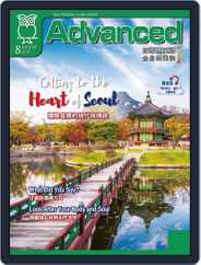 Advanced 彭蒙惠英語 (Digital) Subscription July 18th, 2019 Issue
