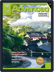 Advanced 彭蒙惠英語 (Digital) Subscription May 17th, 2019 Issue