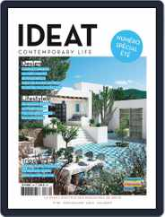 Ideat France (Digital) Subscription July 1st, 2019 Issue
