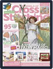 The World of Cross Stitching (Digital) Subscription March 1st, 2020 Issue