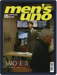 Men's Uno (Digital) Subscription May 6th, 2020 Issue