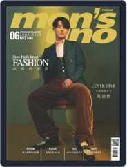 Men's Uno (Digital) Subscription June 10th, 2019 Issue
