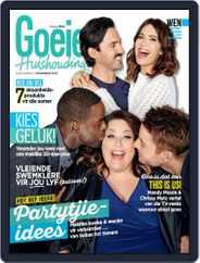 Goeie Huishouding (Digital) Subscription November 1st, 2017 Issue