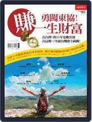 Business Weekly Special 商業周刊特刊 (Digital) Subscription July 13th, 2017 Issue