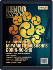 Kendo World (Digital) Subscription January 2nd, 2017 Issue