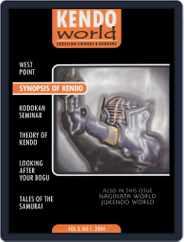 Kendo World (Digital) Subscription June 16th, 2016 Issue