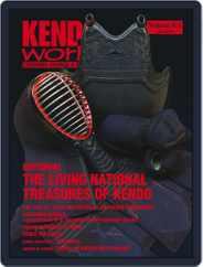 Kendo World (Digital) Subscription June 1st, 2016 Issue