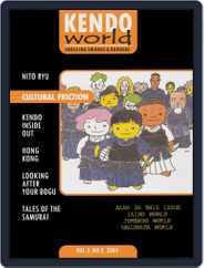 Kendo World (Digital) Subscription June 16th, 2005 Issue
