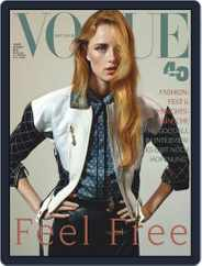 Vogue (D) (Digital) Subscription December 1st, 2019 Issue