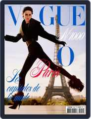 Vogue Paris (Digital) Subscription September 1st, 2019 Issue