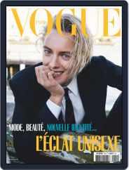Vogue Paris (Digital) Subscription February 1st, 2019 Issue