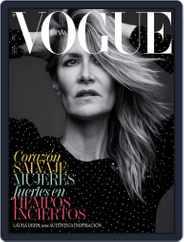 Vogue España (Digital) Subscription June 1st, 2020 Issue