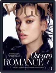 Vogue España (Digital) Subscription October 1st, 2019 Issue