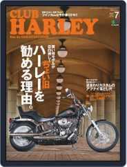 Club Harley クラブ・ハーレー (Digital) Subscription June 19th, 2019 Issue