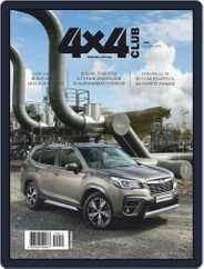 Club 4x4 (Digital) Subscription October 1st, 2019 Issue