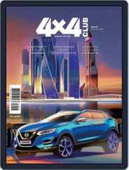 Club 4x4 (Digital) Subscription May 1st, 2019 Issue