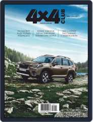 Club 4x4 (Digital) Subscription November 1st, 2018 Issue