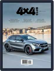 Club 4x4 (Digital) Subscription October 1st, 2018 Issue