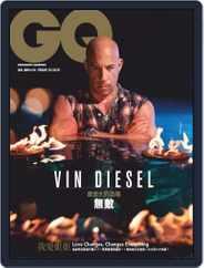 Gq 瀟灑國際中文版 (Digital) Subscription February 4th, 2020 Issue