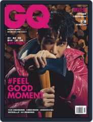 Gq 瀟灑國際中文版 (Digital) Subscription October 8th, 2019 Issue