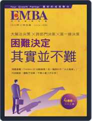 EMBA (digital) Subscription November 29th, 2019 Issue