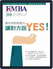 EMBA (digital) Subscription October 1st, 2019 Issue