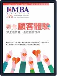 EMBA (digital) Subscription August 1st, 2019 Issue