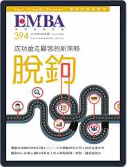 EMBA (digital) Subscription May 30th, 2019 Issue