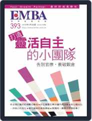 EMBA (digital) Subscription April 30th, 2019 Issue